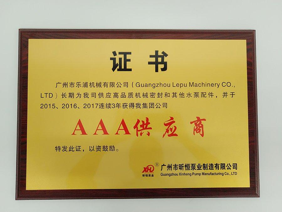 Lepu-AAA supplier from xingheng pump group | Water Pump Seals