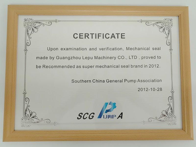 news-Mechanical seal-Cartridge Seal-Grundfos Mechanical Seal-Lepu-img-4