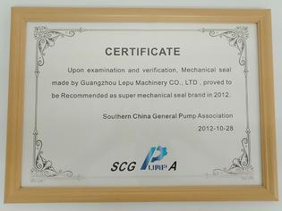 news-Mechanical seal,Cartridge Seal,Grundfos Mechanical Seal-Lepu-img-2