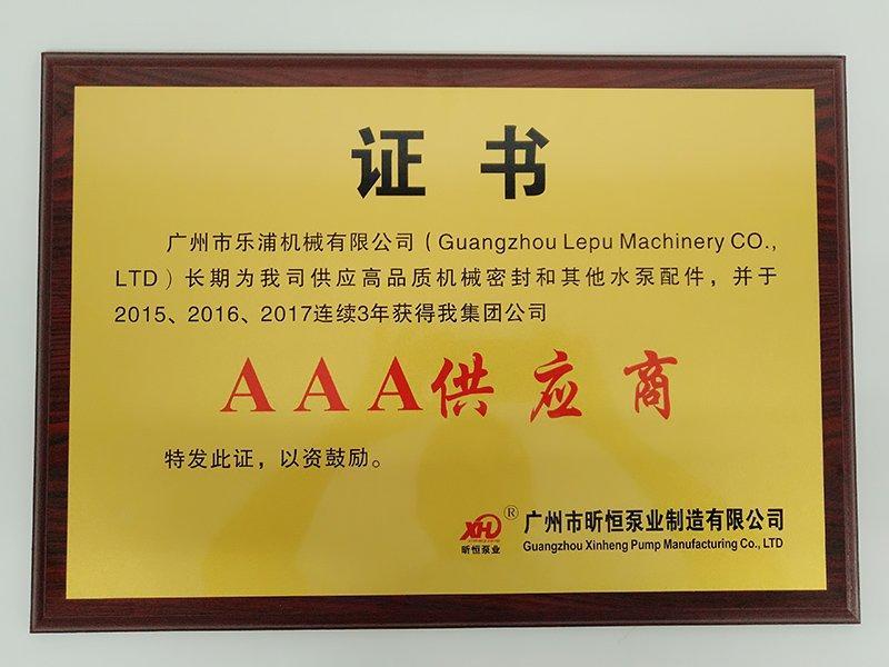 "Awarded as ""AAA"" Supplier from Xinheng Pump"