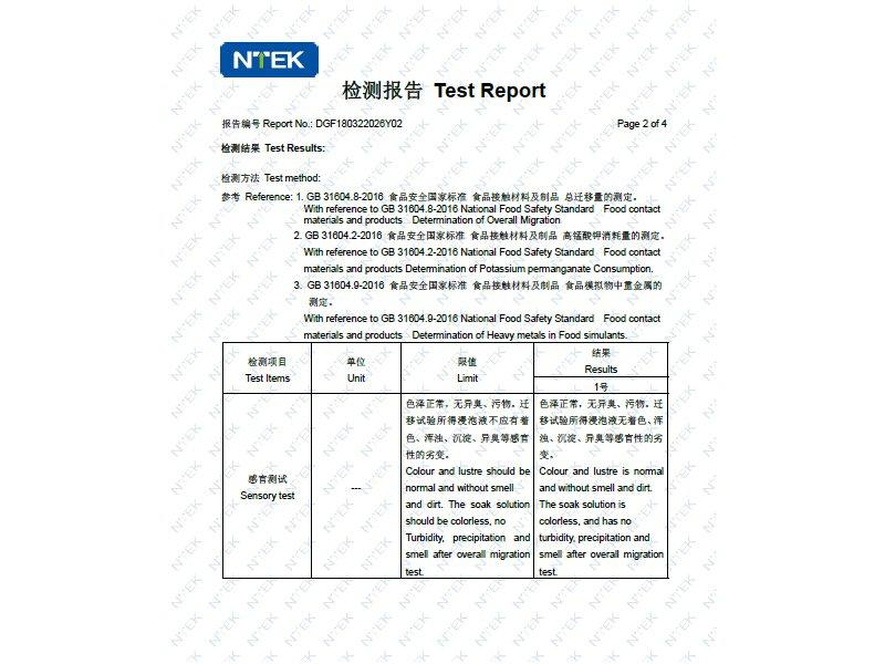 Rubber Testing Report - 2